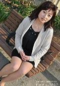 H0930 - Ayako Komatsu